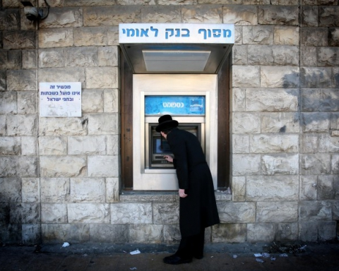 Orthodox Jewish ATM